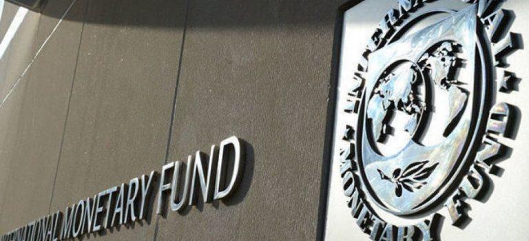 Сотрудничество с МВФ. СМИ опубликовали полный текст Меморандума