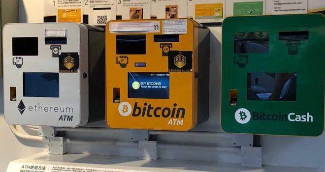 Лучше биткоина: 15 центробанков мира готовы выпускать свои криптовалюты