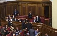 Гройсман обманул депутатов с бюджетом-2019 — СМИ