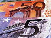 Украина получила 349 млн евро под гарантию МБРР — Минфин