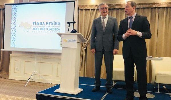 Родная страна поддержала Гриценко как единого кандидата от демоппозиции