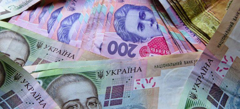 Нерезиденты купили гривневые ОВГЗ на $150 млн