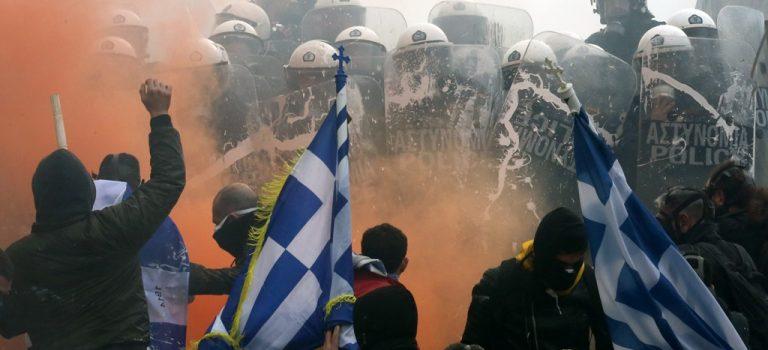 В Греции требуют референдум из-за смены названия Македонии