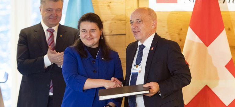 Маркарова и президент Швейцарии подписали антиофшорное соглашение