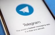Дуров ликвидирует Telegram Messenger. О чем речь