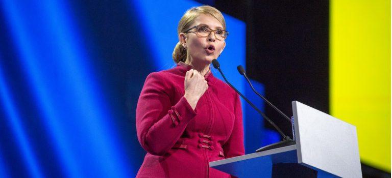 Под звук молитв и обещаний. Как проходило выдвижение Тимошенко в президенты – репортаж