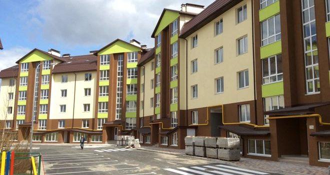 Пригород в рассрочку: сколько стоят квартиры под Киевом
