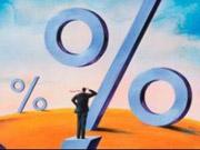 Повышение зарплаты украинцев превысило темпы инфляции, — Кубив