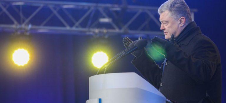 Порошенко: Никакой федерации или специального статуса в Украине не будет