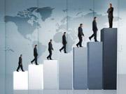Украина планирует до 2020 года подняться в рейтинге Doing Business на 10 пунктов