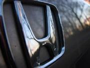 Honda создала высокоэффективные батареи для электромобилей