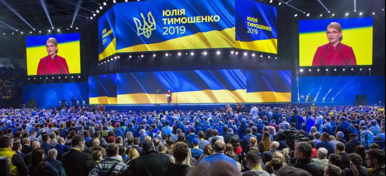 Третья попытка. Каковы шансы Тимошенко на победу в выборах президента