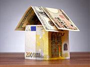 Госстат зафиксировал рост цен на недвижимость в 2018 году