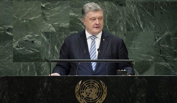 Россия готовится к полномасштабной войне против Украины — Порошенко