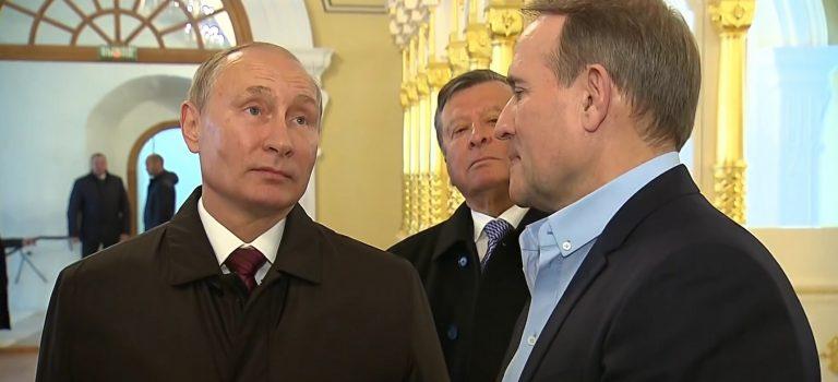 У Путина встревожились из-за уголовного дела против Медведчука