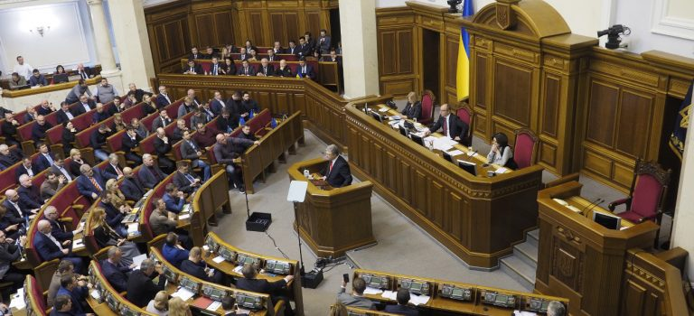 Какие партии прошли бы в Раду, если выборы — в январе: опрос
