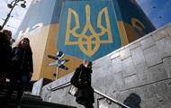 Три самых богатых украинца владеют 6% ВВП страны