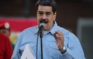 Мадуро подписал обращение с требованием к Трампу
