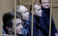 Суд в Москве оставил под арестом 16 из 24 украинских моряков