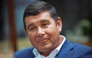 Суд взыскал с компании Онищенко 24 млн гривен