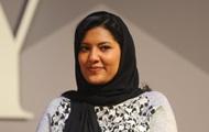 Послом Саудовской Аравии впервые стала женщина