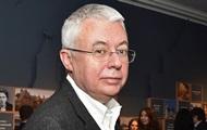 В Испании расследуют смерть российского политтехнолога