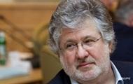Национализацию ПриватБанка обжаловали в суде