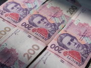 Активы 21 банка-банкрота проданы на 255 млн грн