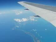 Крупные авиакомпании заподозрили в слежке за пассажирами