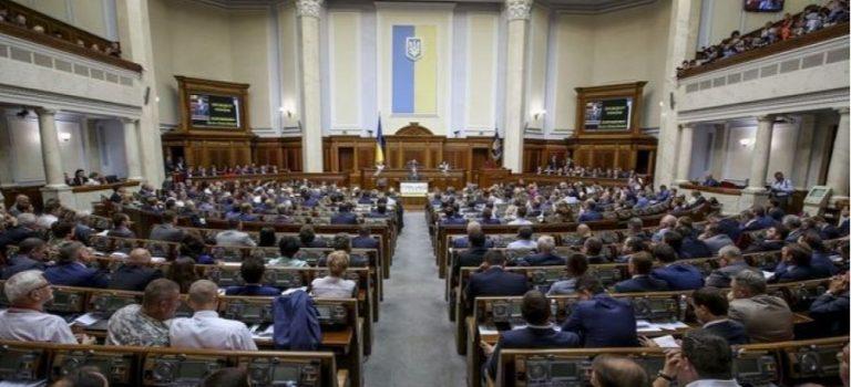 Рада одобрила изменения в Конституцию о стратегическом курсе в ЕС и НАТО