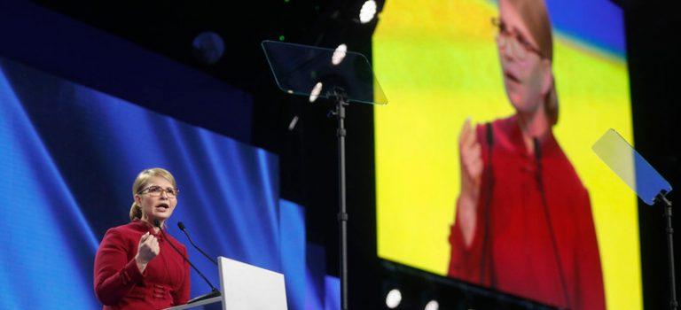 """""""Эксперименты над Украиной"""". Тимошенко прокомментировала отношение к кандидатуре Зеленского"""