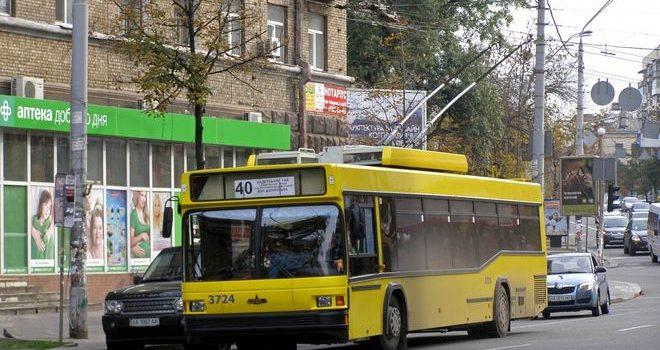 Киев уточнил сумму монетизированных транспортных льгот на 2019 год