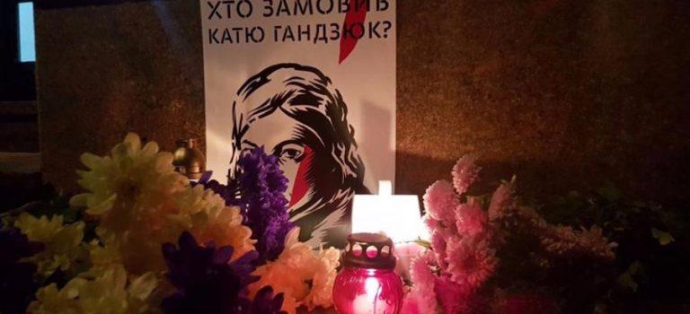 Убийство Гандзюк: в АП заявили, что у Порошенко не было конфликта с активисткой