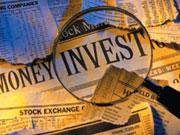 Госстат назвал отрасли-лидеры по росту капитальных инвестиций (таблица)