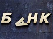 """Суд признал неправомерным отнесение """"Златобанка"""" к неплатежеспособным"""