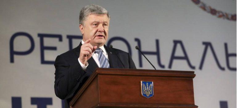 Останется в политике: СМИ узнали о планах Порошенко в случае проигрыша на президентских выборах