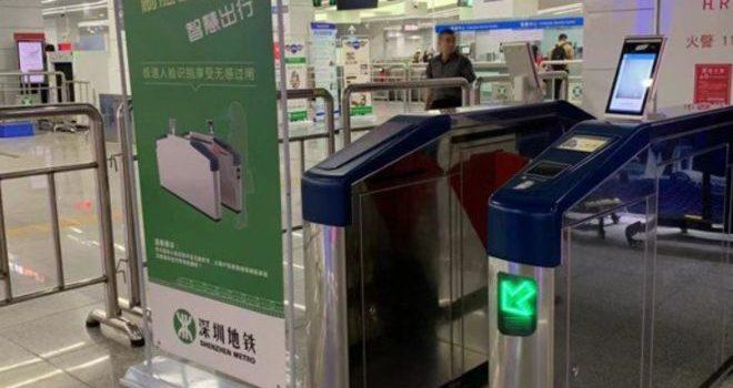 Китайцы оплачивают проезд в метро лицом