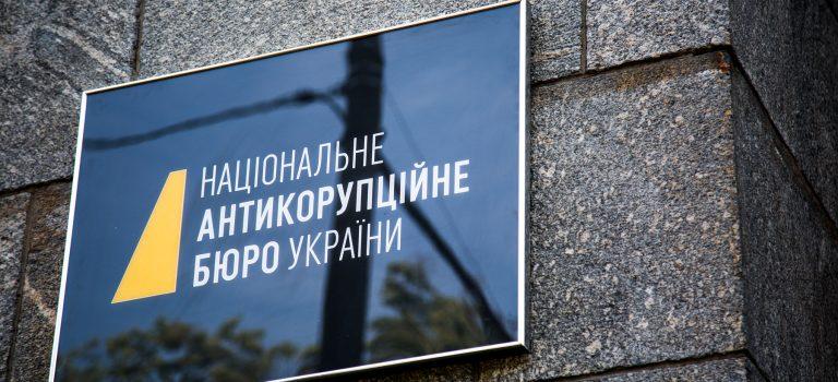 НАБУ передало в суд дело о коррупции в УЗ. Цена вопроса — 92 млн