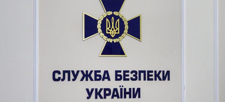 "СБУ отреагировала на сюжет Бигуса о ""решале"" из спецслужб"