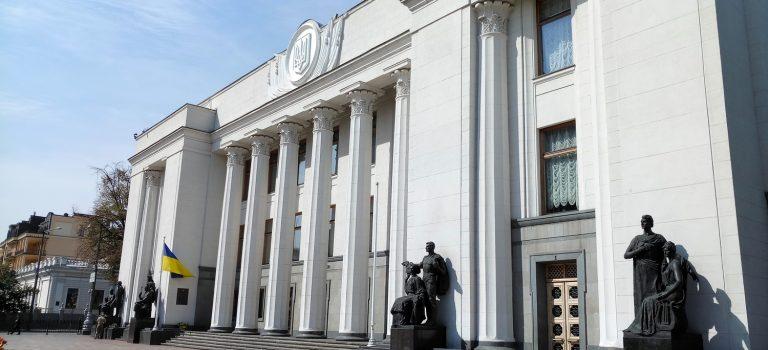 Украинцы — мировые рекордсмены недоверия к власти: опрос Gallup