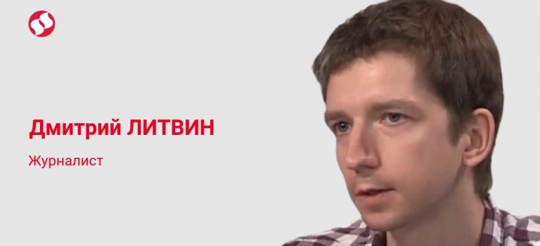Луценко признался. Новое вмешательство в выборы в США