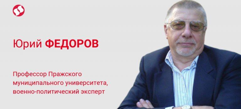 Синдром превышения дозволенного: Россия снова ставит на эскалацию