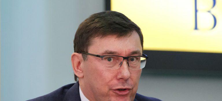 Луценко дал интервью The Hill: обвинил Йованович. Госдеп ответил
