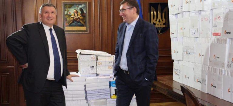 Дело о налоговых площадках Клименко передано в суд
