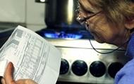 Рева заявил о незаконных суммах в платежках за газ