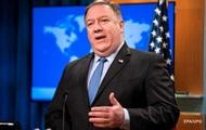США отзывает из Венесуэлы всех своих дипломатов