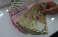 ГФС: Почти половина украинских миллионеров — женщины