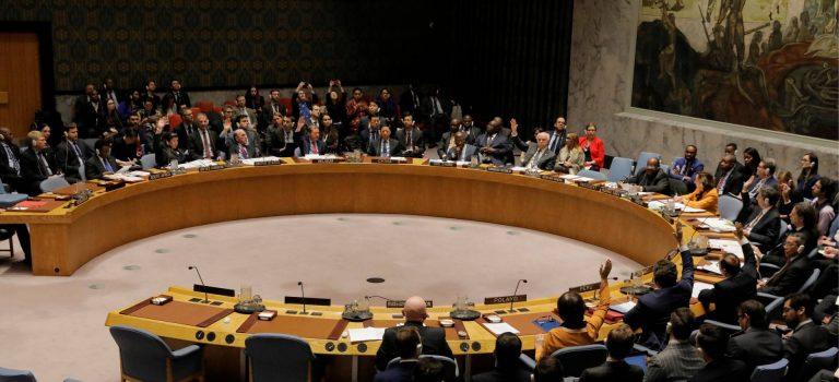 Совбез ООН принял резолюцию против финансирования терроризма