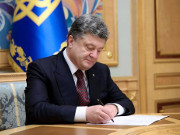 Порошенко подписал изменения в госбюджет