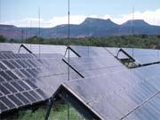 Минфин привлечет средства ЕИБ на «зеленые» проекты